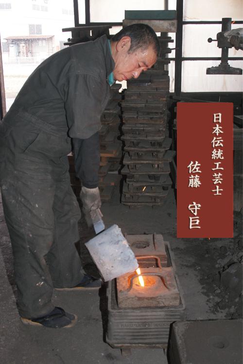 Nanbu01